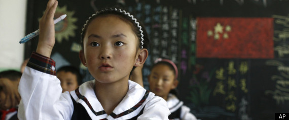 CHINA EDUCATION