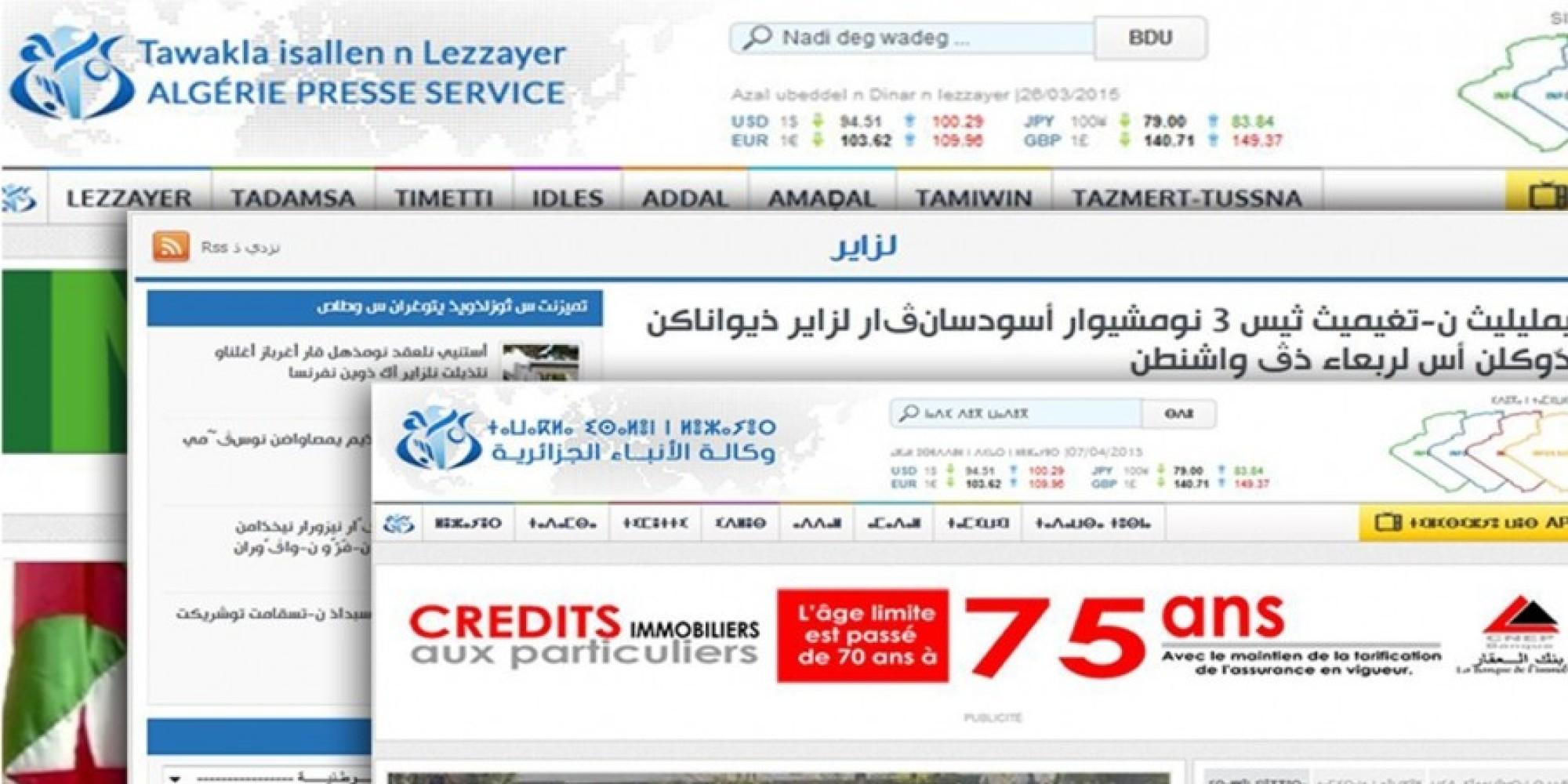 Médias: Le fil APS en tamazight
