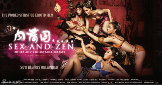 Hong Kong 3D Porn Film, '3D Sex and Zen: Extreme Ecstasy,' Heads To United ...