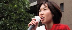 Yuki Mizuno
