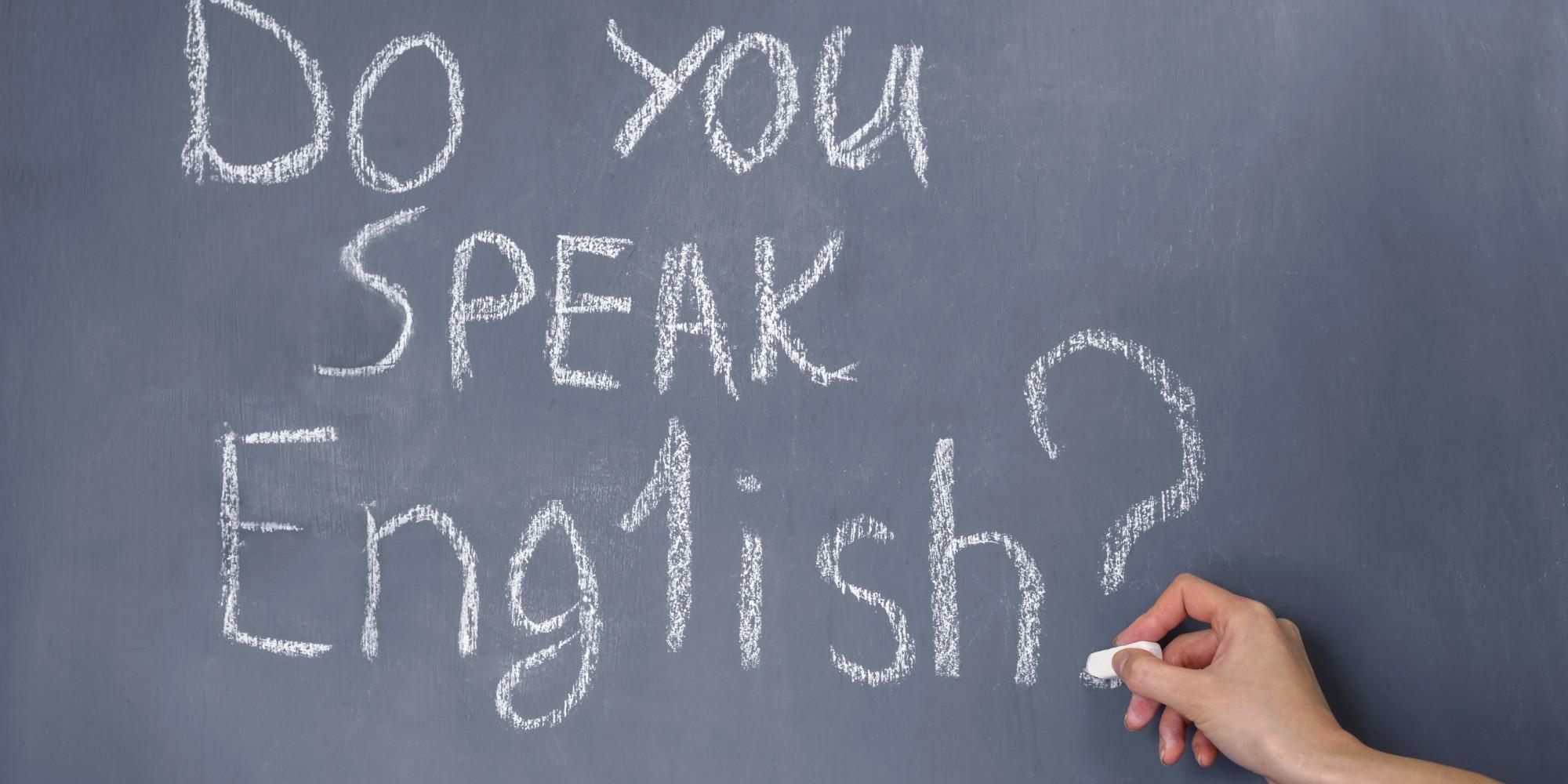 Sperren Englisch