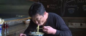 HOW TO EAT RAMEN