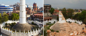NEPAL BEFORE AND AFTER