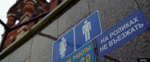 Russia Bathroom Signs