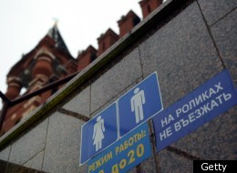 Russia Introduces Bomb-Proof Toilets