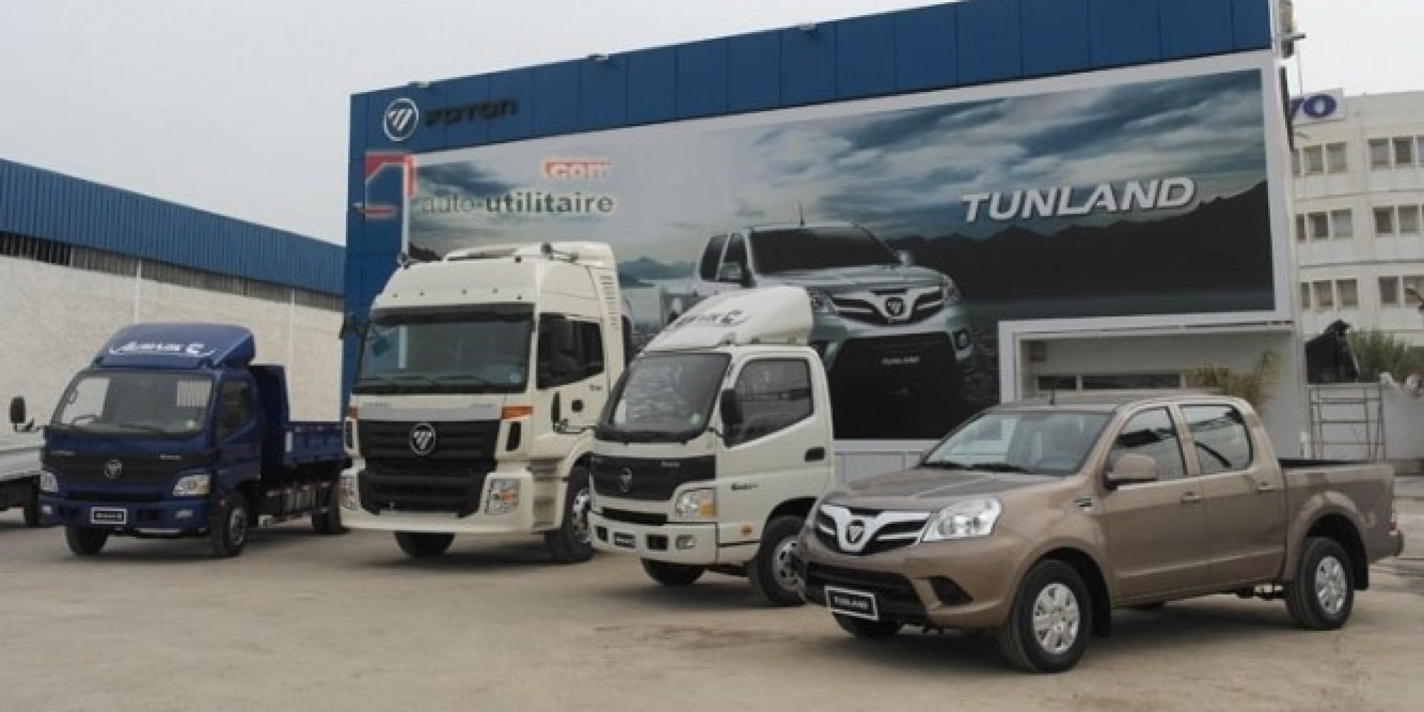 Tunisie auto prix facebook