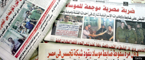 Ilan Grapel Newspapers