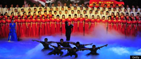 CHINA COMMUNIST GOVERNMENT ANNIVERSARY