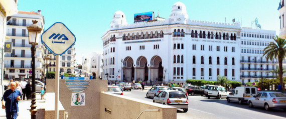 Info alger ville for Piscine demontable algerie