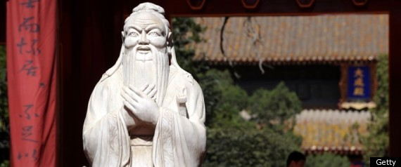 an analysis of confucianism in the story of mencius and goodness Mencius and his philosophy of goodness mencius mencius  good websites and sources on confucianism and chinese philosophy:  mencius on the the goodness of .