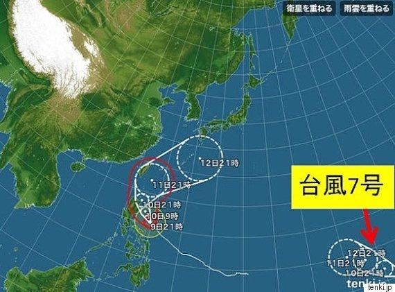 typhoon7