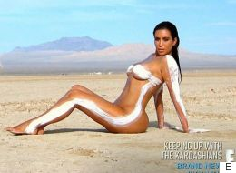 Kim K Gets Naked (Again)