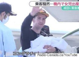 Un bébé canadien né dans les airs, au-dessus de l'océan Pacifique