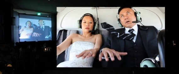 Inception Wedding Video