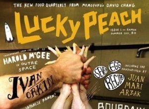 Lucky Peach Cover