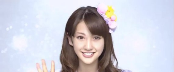AIMI EGUCHI AKB 48 JAPANESE POP STAR VIRTUAL COMPO
