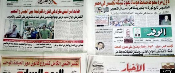 ILAN GRAPEL NEWSPAPERS