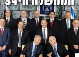 Orthodox Jewish Paper Removes Female Ministers From Israeli Cabinet But Commits Glaring Photoshop Fail