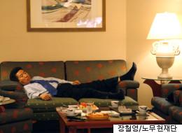 24장의 사진으로 돌아보는 노무현 전 대통령(화보)