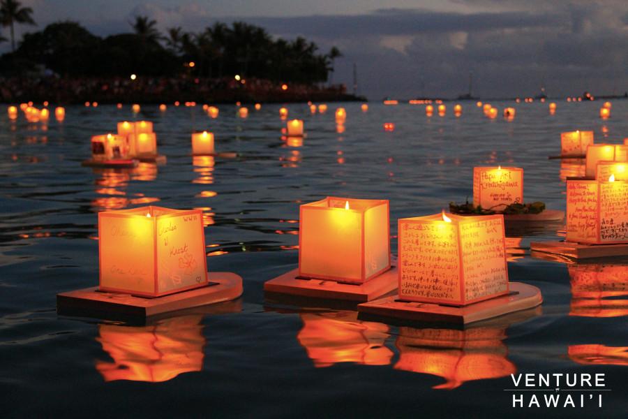 close lantern vmw
