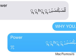 This 'Killer' Text Message Can Destroy Your iPhone