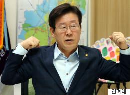 이재명 성남시장, '얌체 체납자 2600명, 가방까지 털겠다'