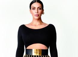 Kim Kardashian Talks Pregnancy And Fertility Issues With Glamour