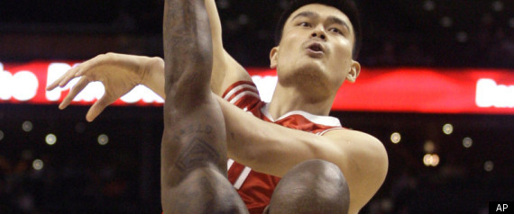 Yao Ming Hall Of Fame