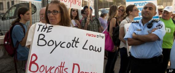 ISRAEL BOYCOTT BAN