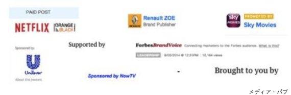 reuter native ads label sample