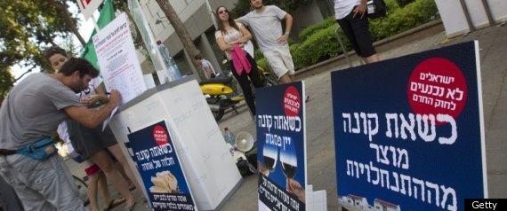 ISRAEL BOYCOTT PROTEST
