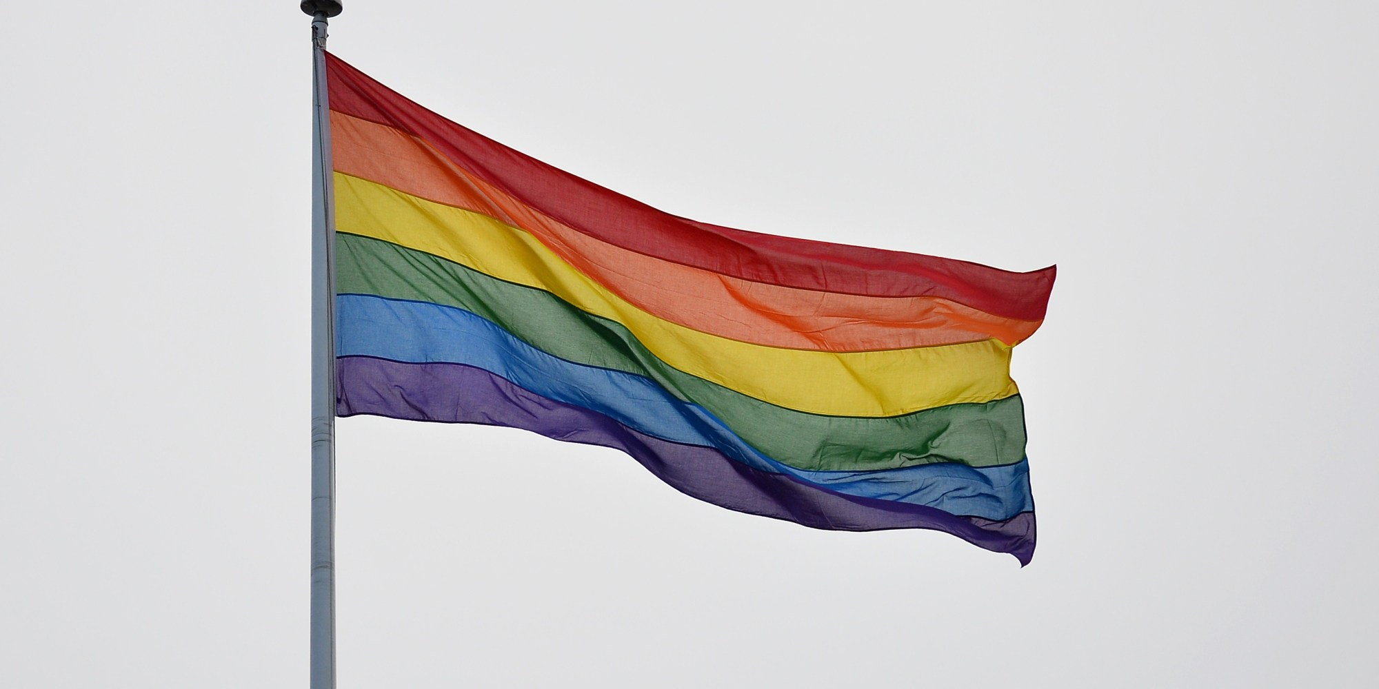 MoMA Acquires Iconic Rainbow Flag Just In Time For LGBT