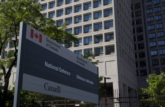 Is the canadian forces a bureaucracy?