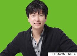 [허핑턴포스트코리아 인터뷰] 일본의 첫 커밍아웃한 동성애자 의원 '이시카와 다이가'