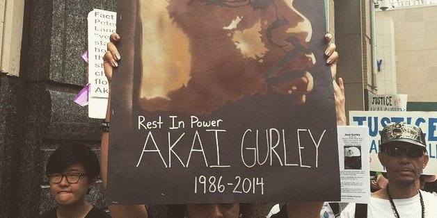 a case analysis of the shooting of akai gurley Exclusive: officer peter liang's lawyers may gamble on jury trial in akai gurley shooting.