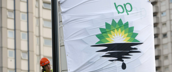 BP SEEKS WHITE HOUSE EMAILS