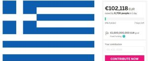 INDIEGOGO GREEK BAILOUT