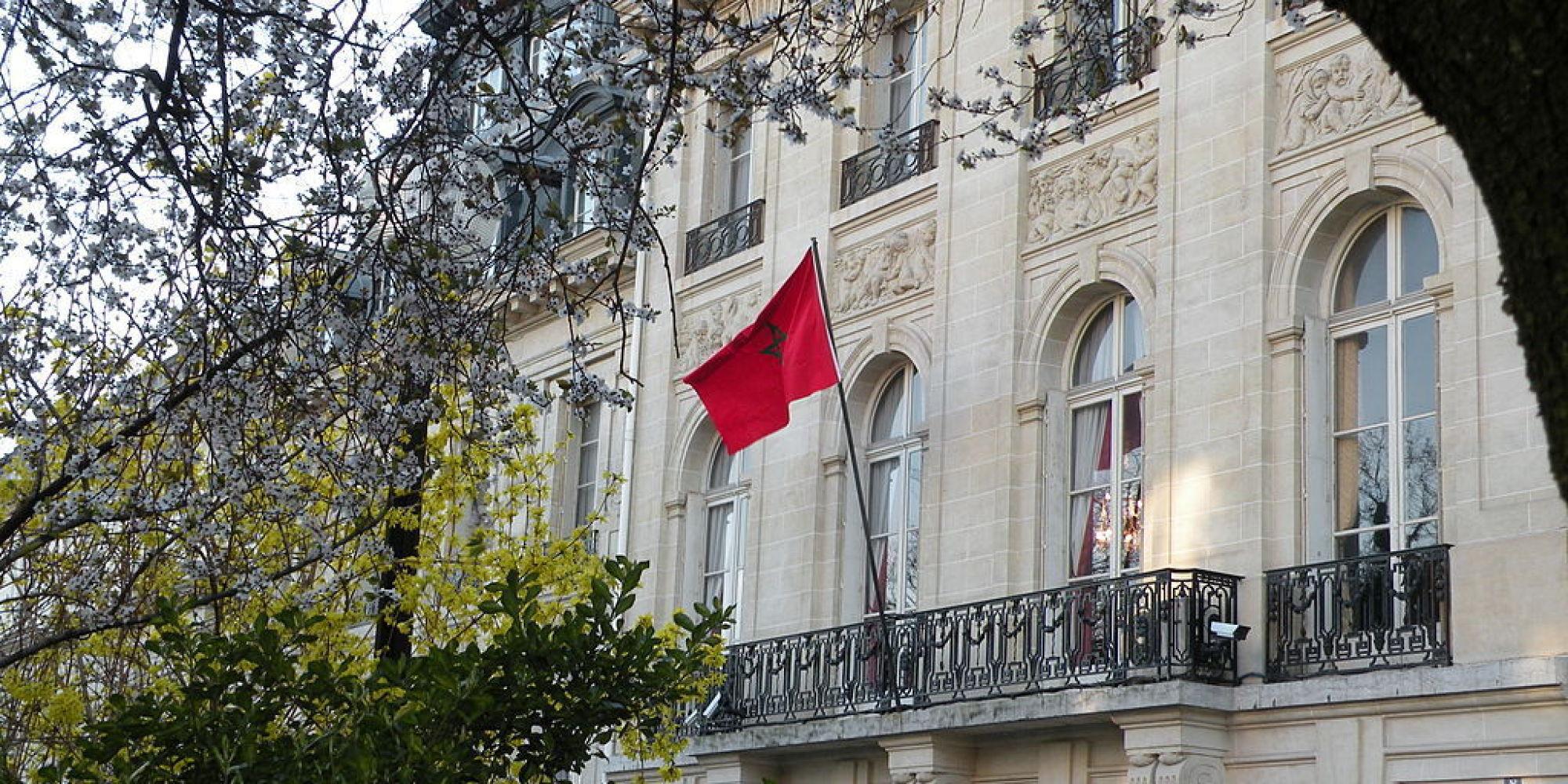 Un rassemblement organis devant l 39 ambassade du maroc paris en soutient aux deux jeunes - Consulat du maroc porte de versailles ...