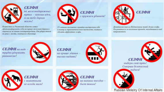 russian government selfie guidelines safe safety