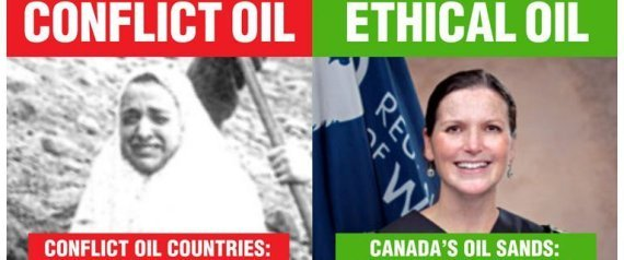 ETHICAL OIL CAMPAIGN