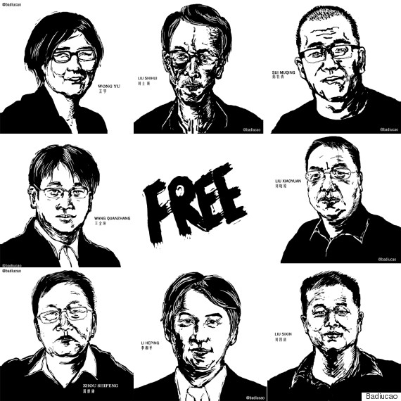 free the rights defense lawyers