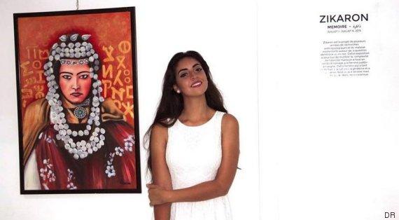 Chama Mechtaly, une artiste contemporaine subit le joug de la répression policière au Maroc