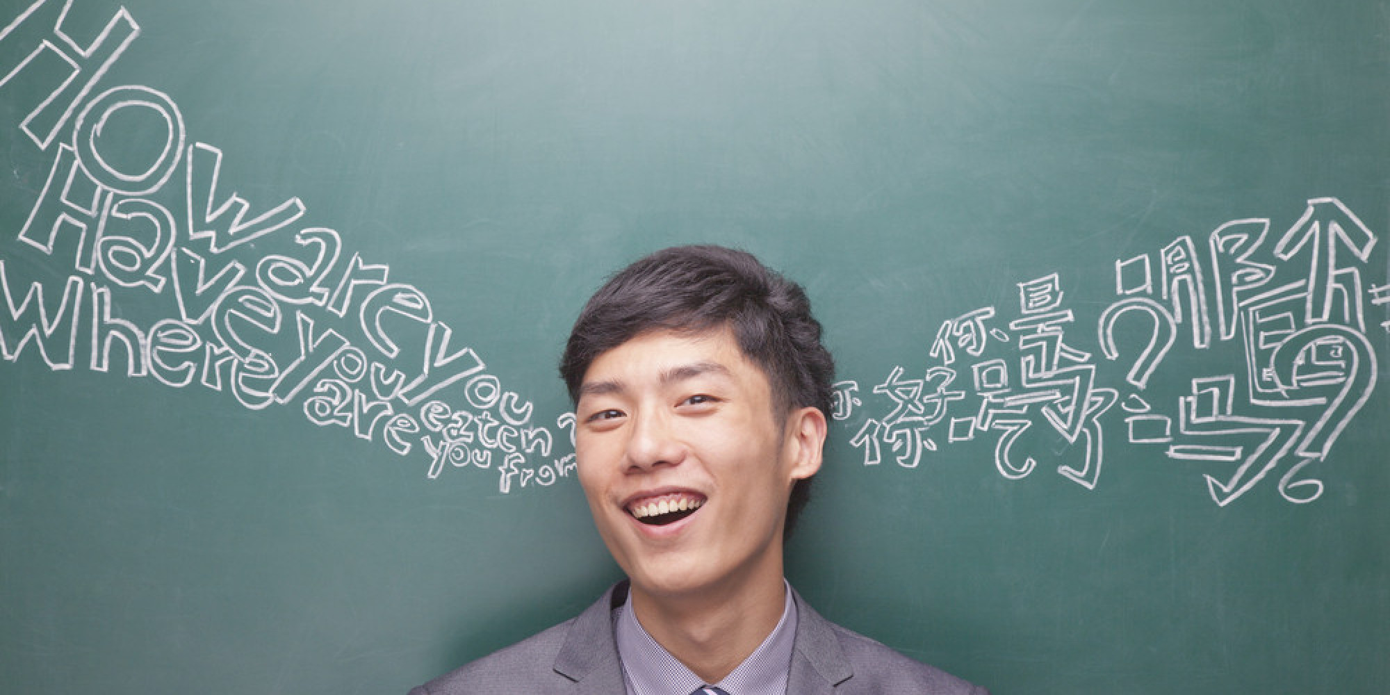 the advantage of speaking english How the internet can help english language learners  one of the biggest advantages of using the internet to support your language learning is how much it can help.