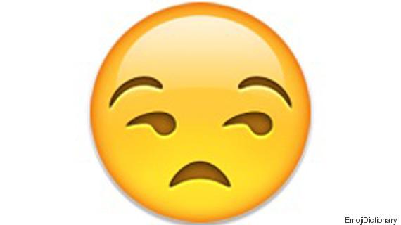 Image Gallery skeptical emoji
