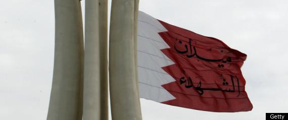 BAHRAIN RAID DOCTORS WITHOUT BORDERS