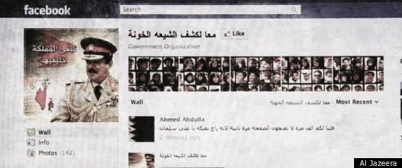 BAHRAIN FACEBOOK