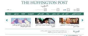 Huff Post Arabi