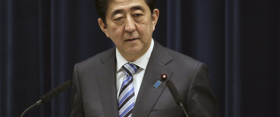 SHINZO ABE SPEECH