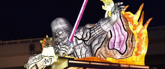 NEBUTA STAR WARS