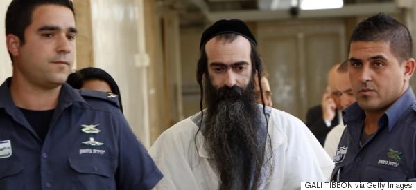 Jewish Extremists Make Me Embarrassed to Be Jewish